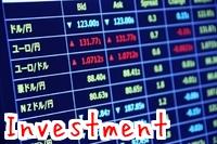 投資(Investment)