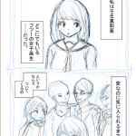 CLIP STUDIO(クリスタ)で漫画描いてみる(用紙設定、下描き、吹き出し)