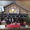 【ミニチュア】ビリー 手作りドールハウスキットの制作風景 伊勢名物の和菓子屋