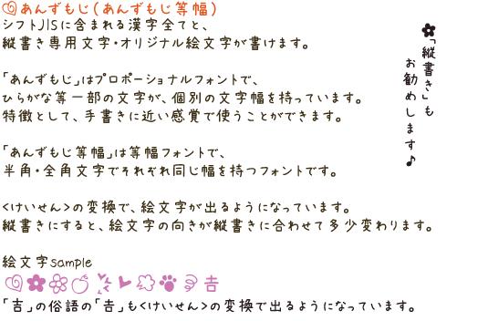 font8