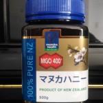 【おすすめ!!】マヌカハニー(マヌカ蜂蜜)は最強の常備薬になる