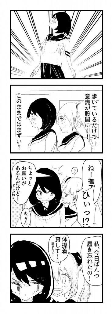 kakushigoto2
