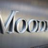 【米国株】ムーディーズ(Moody's:MCO)の銘柄分析
