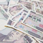 M&Aの傾向分析 M&Aを投資戦略に組み込む(日本株編)