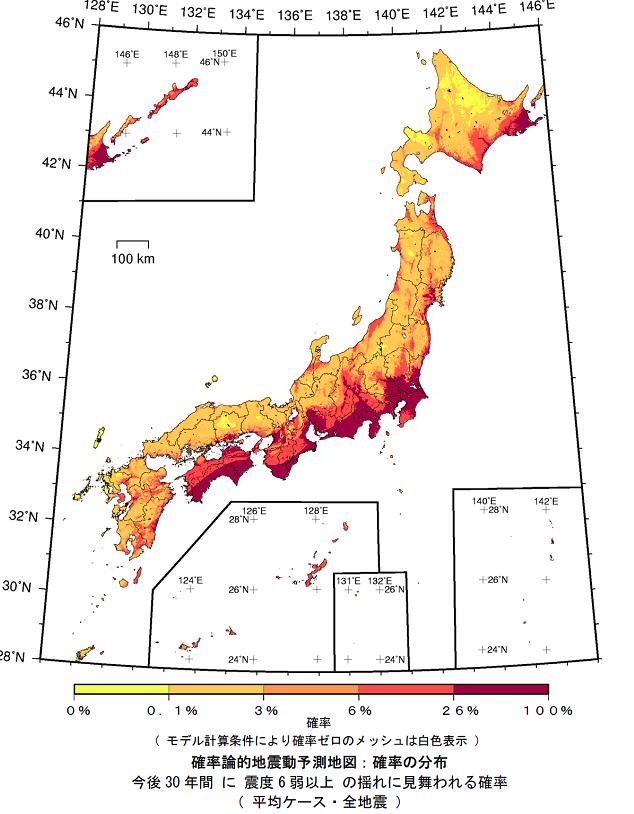 少ない 自然 県 の 災害