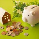 家計の見直しするなら費用の大きな項目から考えろ!←これ
