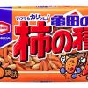【優待銘柄】亀田製菓(2220)の株価、銘柄分析