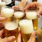 【時間の無駄】行きたくない飲み会を欠席する方法を教える