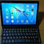 【タブレット】Huawei 9.6インチ T3 10タブレットを購入したよ!